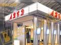 邦览展示提供标摊展位 特装展位 出国展位 展位图片