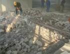 北京楼板拆除 墙体拆除 支撑梁拆除