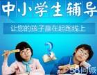 北京高中全科初一初二初三中考选考学考重高老师