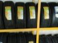 固特异、横滨、万力轮胎批发零售……