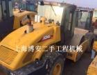 滁州(免费送货)原版车二手20吨、22吨、26吨震动压路机