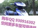 震惊九成新豪爵钻豹125男式摩托急售1880元500元