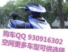 震惊九成新豪爵钻豹125男式摩托急售1880元
