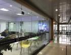 大朗嘉荣附近的电脑培训中心