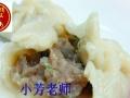正宗灌汤包漳州哪里有学习技术的烹饪学院