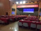 北京朝阳郁金香酒店可接待夏令营500人-900人