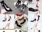 正品女鞋代购