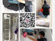 新乡家电清洗服务市场巨大 新乡专业家电清洗公司维净佳空调清洗