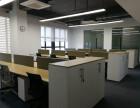 出售全新办公家具