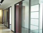 陕西安康办公室玻璃隔断销售企业