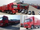 广州货车拉货电话4.2米6.8米9.6米13米17米