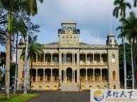 君行天下旅游网-夏威夷双岛超级豪华双飞六日游A