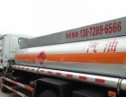 转让 油罐车东风太原市区不限行的蓝牌油罐车