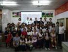 大莲塘电脑培训一对一培训选老牌子学校