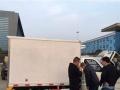 滨州冷藏车价格多少钱