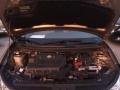 东风风神 风神A60 2014款 1.6 自动 豪华型日产发动机