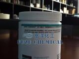 道康宁TC-5022 DowCorning 导热硅脂