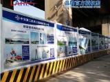 江西地区工程 工地 塑料围墙挡板 施工隔离护栏墙