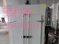 北京宝利丰各种烤漆房及配件总代直销