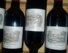 佛山拉菲红酒回收多少钱一甁