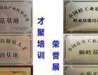 广州市会计从业资格证培训、狮岭镇会计考证培训班