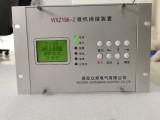 微机消谐装置,二次消谐-保定众邦电气