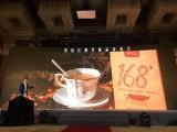 曝光劲家庄168清调素食餐,终于发现了168清调素食的秘密