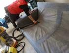 重庆主城专业清洗沙发 专业清洗地毯 重庆随到保洁服务