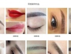 较专业形象设计化妆色彩培训
