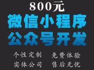 深圳软件开发,商务网站 手机APP等各类系统订制开发