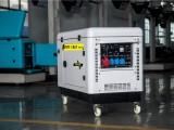 卫生室6KW静音式汽油发电机