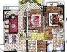 青龙苑清爽精装三房,带两个卫生间,想租房的速度
