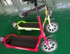 皇丰控股步步佳人气爆棚,完虐传统设计,**单骑的黑科技电动车