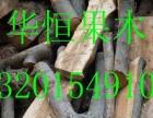 陕西苹果木协会杭州果木直营店