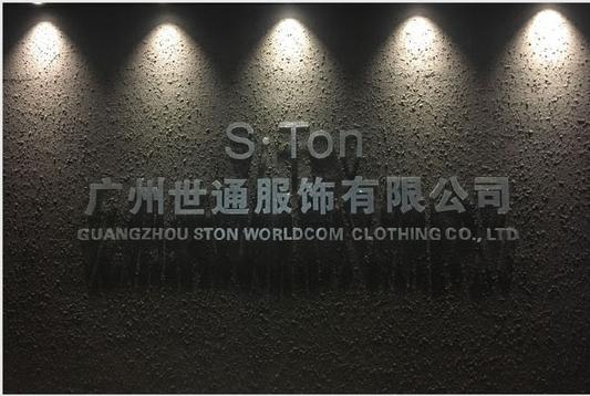 广州品牌库存运动鞋批发我选世通服饰放心