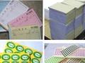 华羽广告,专职设计印刷,全市较低,送货上门
