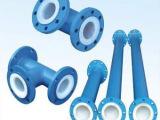 钢衬四氟管|衬四氟模压管| 衬氟管|模压四氟管|防腐管道|四氟管