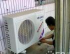 衡阳空调安装、移机,快速直达、放心省事