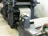 二手高斯P19四加二冥币印刷机,二手轮转印刷机,二手印刷设备
