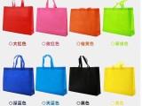佛山培训无纺布袋定做手提袋环保袋定制广告购物袋订做