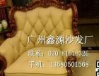 承接白云区沙发翻新 沙发维修 沙发换皮 诚信服务