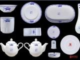 单位专用陶瓷餐具 景德镇酒店餐具定做厂家