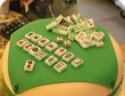 秘密发现王国甜品项目加盟 蛋糕店