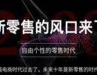 中国白银集团加盟新零售婚庆加盟5-10万元
