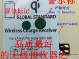 欢迎山寨机改装:无线充电器,无线充电接收