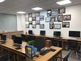 重庆室内设计培训,装潢设计培训
