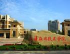 上海应用技术大学自学考试会展管理专业招生简章