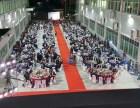 2018深圳团体宴会餐饮上门服务首选:至尚宴会餐饮