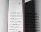 自用粉色iPhone 6sPlus 64G