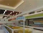 超市便利店装修,生鲜生活第一步。